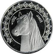 ½ dinar – revers