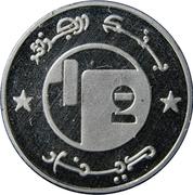 ½ dinar – avers