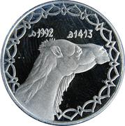 2 dinars -  avers