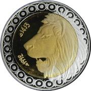 20 dinars -  revers