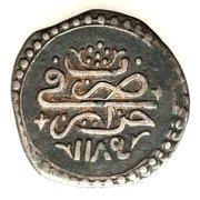 ⅛ Budju, 3 Mazuna - Abdul Hamid I – revers