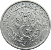 2 centimes -  avers