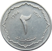 2 centimes -  revers