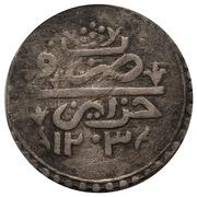 ¼ Budju - Abdul Hamid I – revers