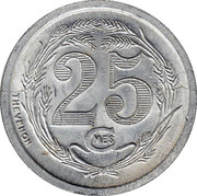 25 centimes (Oran chambre de Commerce) – revers
