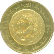 5 Dinars (Monnaie historique) – avers
