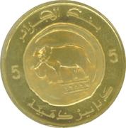 5 Dinars (Monnaie historique) – revers