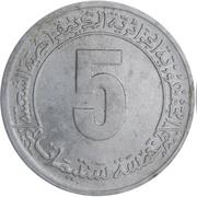 5 centimes (FAO) -  avers