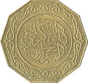 10 dinars -  avers
