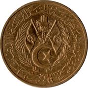 50 centimes (drapeaux) -  avers