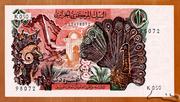 10 Dinars – avers
