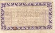 1 Franc CDC Alger -  revers