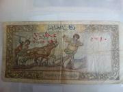 10 nouveaux francs – revers