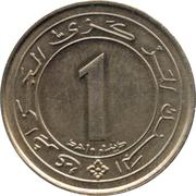 1 dinar (25 ans de l'indépendance) – revers
