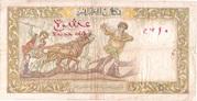10 nouveaux francs -  revers