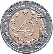 100 dinars (Anniversaire de l'indépendance) -  avers