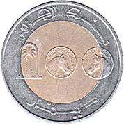 100 dinars (Anniversaire de l'indépendance) -  revers