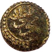 Kharub Mahmud II – avers