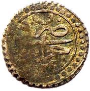 Kharub Mahmud II – revers