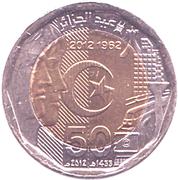 200 dinars (50 ans de l'indépendance) -  avers