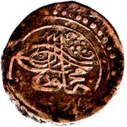 ⅙ Budju ( Tugrali Nes Flik ) - Mahmud II – avers