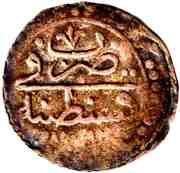 ⅙ Budju ( Tugrali Nes Flik ) - Mahmud II – revers