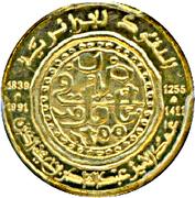 1 dinar (Monnaie historique) – avers