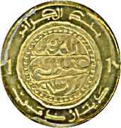 1 dinar (Monnaie historique) – revers