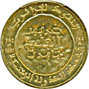 2 dinars (Monnaie historique) – avers