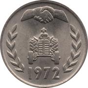 1 dinar (FAO) – revers