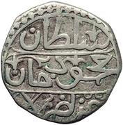 ⅓ Budju (Tugrali Batlaka) - Mahmud II – avers