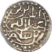 ⅙ Budju (3 Mazuna Nasifa) - Abdel Kader – avers