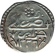 ⅓ Budju (Tugrali Batlaka) - Mahmud II – revers