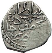 ⅛ Budju (Suman Budju) - Mahmud II -  avers