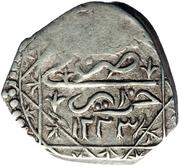 ⅛ Budju (Suman Budju) - Mahmud II – revers
