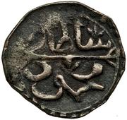 1 Kharub - Mahmud II – avers