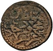 10 Asper - Mahmud II – avers