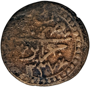 10 Asper - Mahmud II – revers