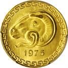 20 Centimes (Reverse Pattern) – avers