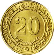 20 Centimes (FAO; Obverse Pattern) – avers