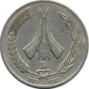 1 dinar (25 ans de l'indépendance) -  avers