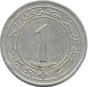 1 dinar (25 ans de l'indépendance) -  revers