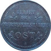 3 kopecks - Wilhelm II (monnaie militaire) – avers