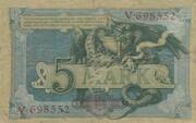 5 Mark (Reichskassenschein) – revers