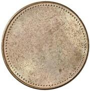50 Pfennig - Wilhelm I (type 1 - large shield - Pattern) – revers