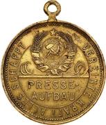 1 Mark - Vereinte Kraft Alles Schaft, Presse-Aufbau – avers