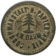 5 pfennig - Miesbach (Consumanstadt D. Papierfabrik am Baum) – avers