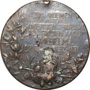 Médaille - Centenaire de l'empereur Guillaume Ier – revers