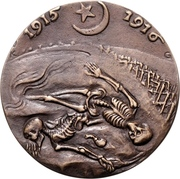Medal - Gallipoli campaign – revers