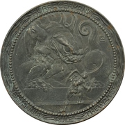 Medal - Hurra Germania, Britannia Rule the Waves – avers